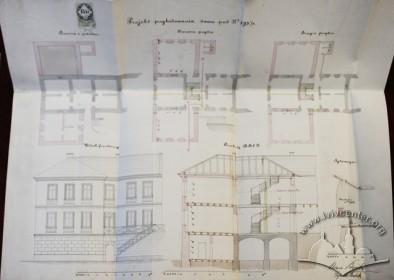 Проект розбудови будинку, коли тут розмістилася вчительська семінарія (1871 р.)