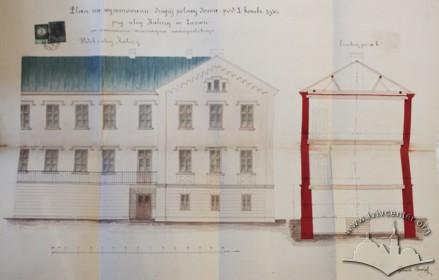 Проект добудови другої половини будинку (1880 р.). Креслення фасаду прибудови та поперечний розріз