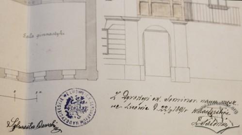 Підписи на проекті прибудови 1891 р.