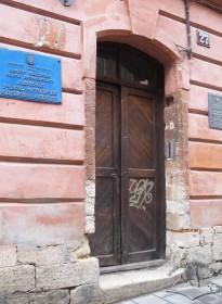 Vul. Virmenska, 27. The main entrance