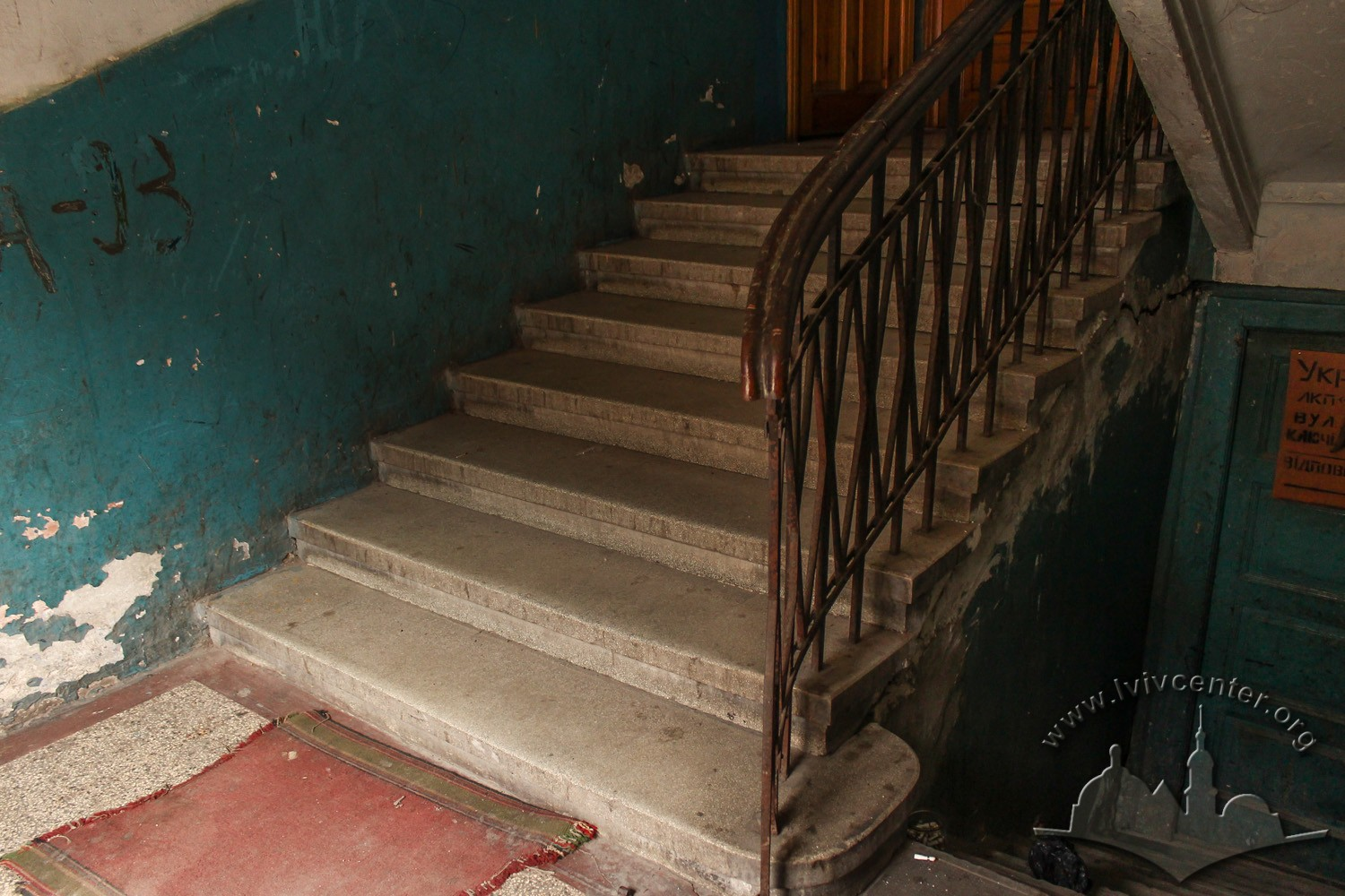 Vul. Donetska, 1. Central staircase/Photo courtesy of Olha Zarechnyuk, 2016