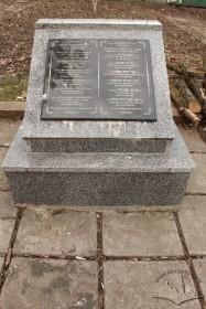 Меморіальний камінь у подвір'ї шпиталю