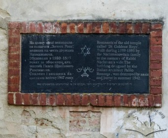Vul. Fedorova, 27. A memorial plaque