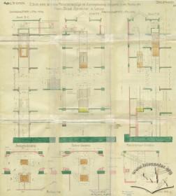Проект електричного ліфта відомої фірми Антона Фрайслера з Відня (1929 р.)