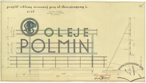 Проект неонової реклами на балюстраді будинку (1932 р.)