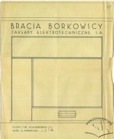 Проект магазинного порталу/вітрини із вивіскою (1933 р.)