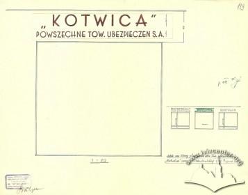 Проект магазинного порталу/вітрини із вивіскою (1935 р.)