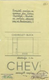 Проект магазинного порталу/вітрини із неоновою вивіскою (1938 р.)