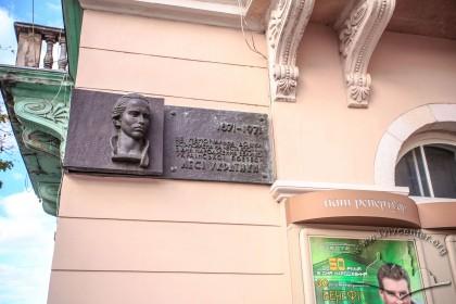 Vul. Lesi Ukrainky, 1. Memorial plaque in tribute of Lesia Ukrainka