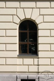 Vul. Bandery, 12. A ground floor window