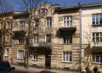 Вул. Богуна, 5. Вид на головний фасад будинку
