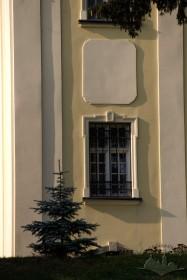 Пл. Св. Юра, 5. Вид на вікно 2-го  пов.
