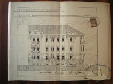 Оригінальний проект фасаду