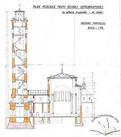 Поперечний розріз костелу на вул. Личаківській, 175. Адаптація проекту Тадеуша Обмінського Вавжинцем Дайчаком
