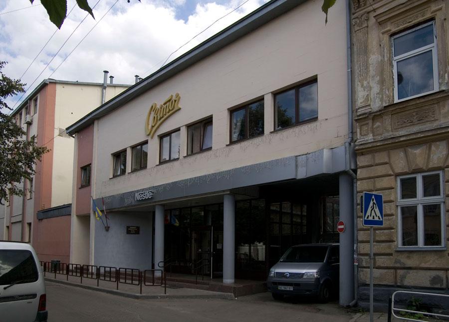 Vul. Tkatska, 10. The