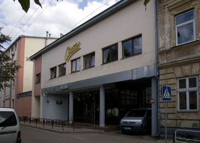 "Vul. Tkatska, 10. The ""Svitoch"" factory. Main entrance to its territory is located here"