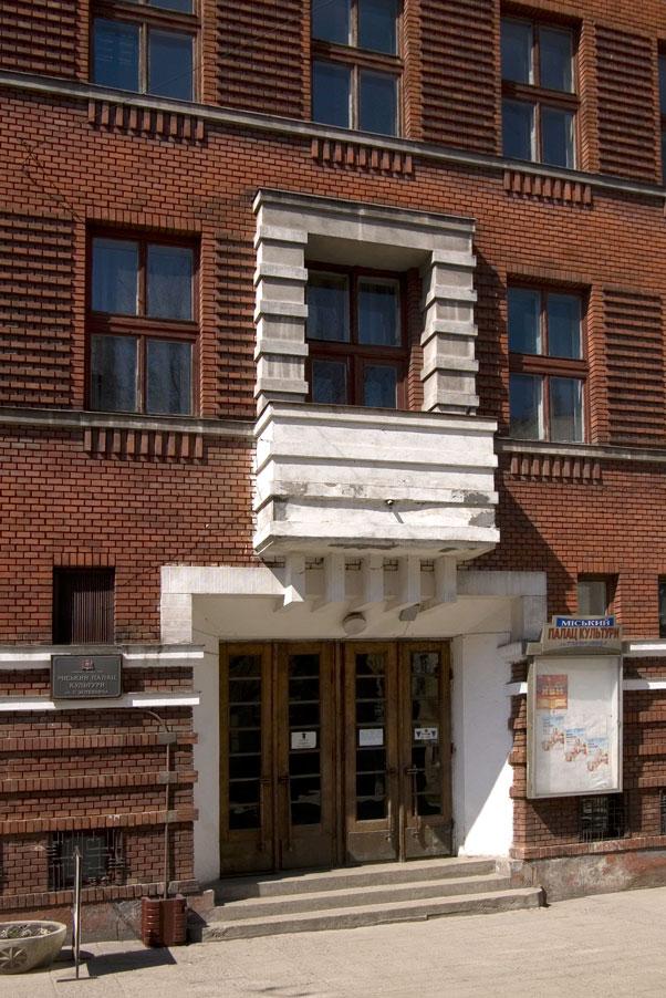 Vul. Kushevycha, 1. Former Community Workers' House. The main entrance/Photo courtesy of Ihor Zhuk, 2013