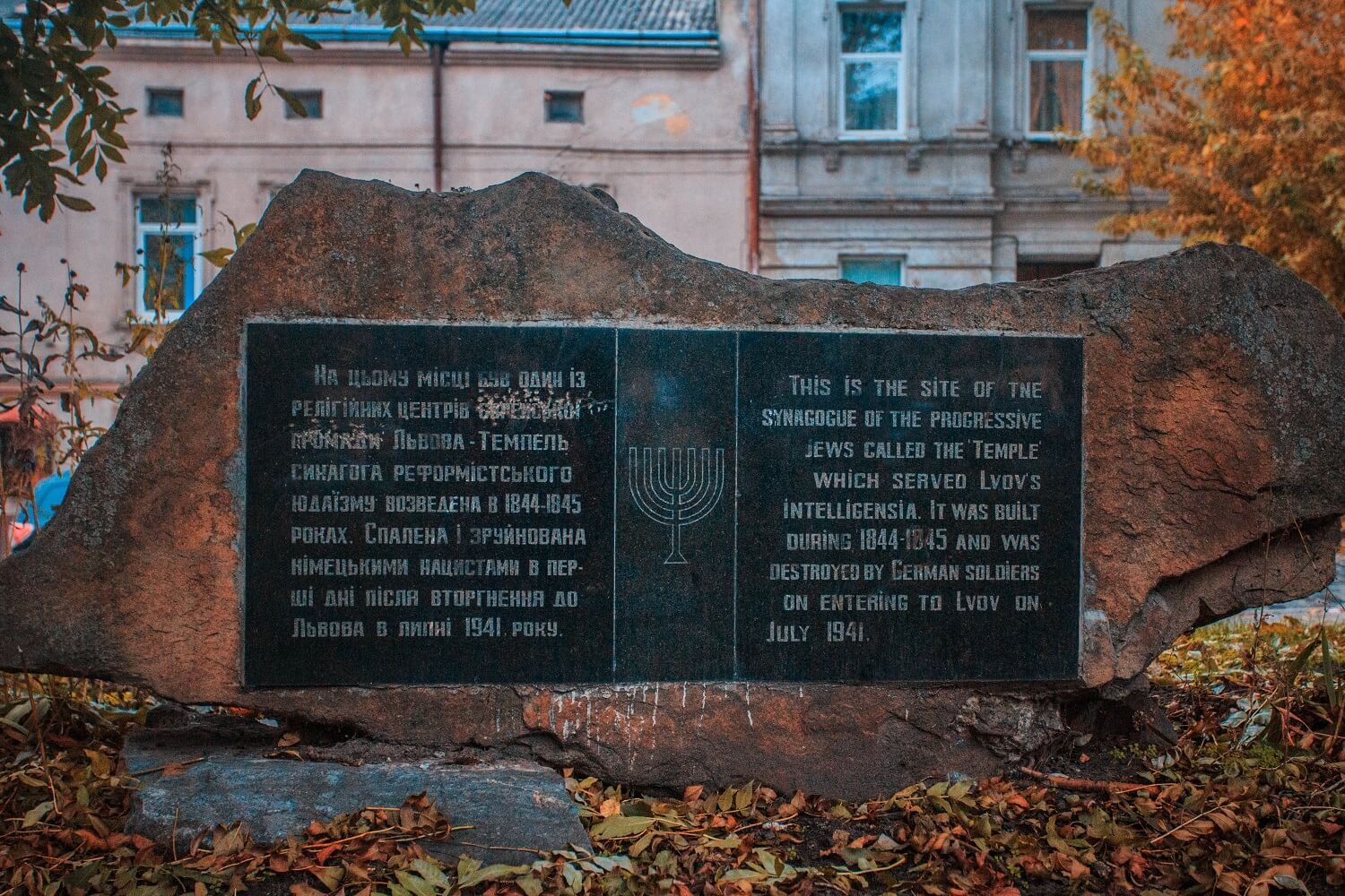 Pl. Staryi Rynok. The memorial stone signifying the location of the demolished Tempel synagogue/Photo courtesy of Nazarii Parkhomyk, 2015