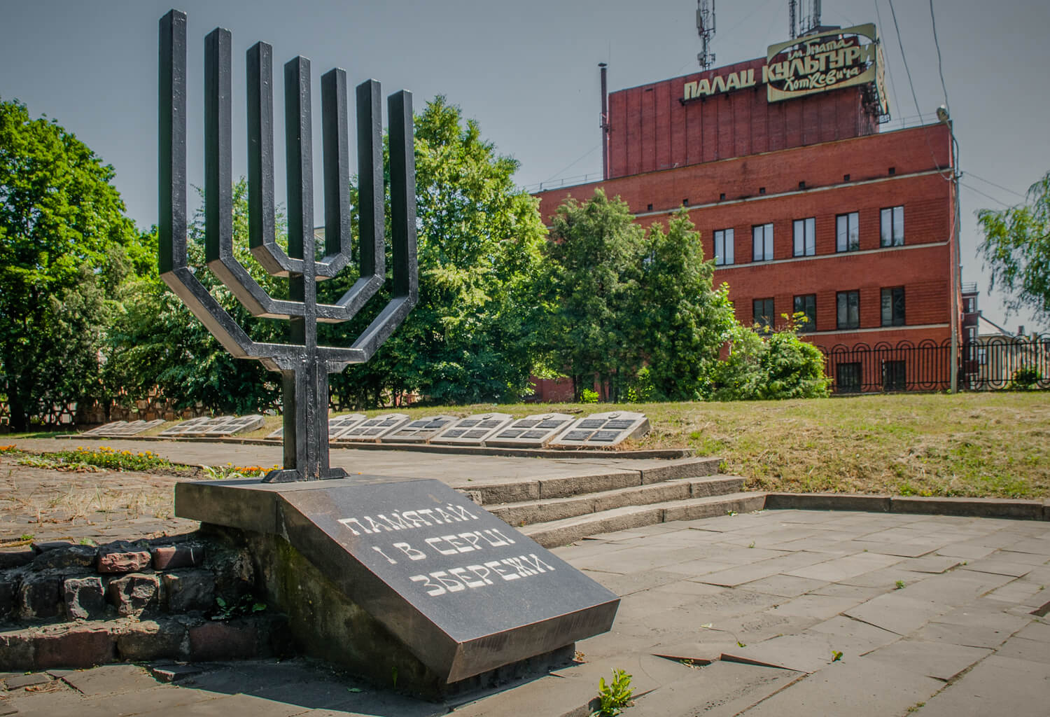 Prosp. Chornovola, former pl. Misionerów. Today, the Memorial to the Victims of Lviv Ghetto is located (near the former ghetto entrance), for some time in 19th century, the city slaughterhouse was located here/Photo courtesy of Yurko Morykvas, 2016