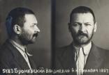 Władysław Broniewski, 1940. Fundacja Ośrodka KARTA