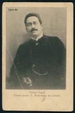 Антоній Попель у 1904-1906