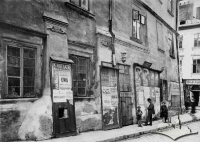 Рекламний щит на неіснуючому сьогодні будинку на вул. Вірменській (приблизне датування 1910-1917 рр.)