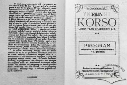 """Рекламна листівка кінотеатру """"Корсо"""" за 12-15 грудня 1913 р. Лицева сторона."""
