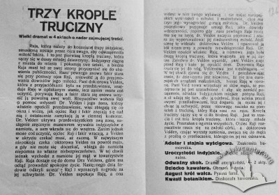"""Рекламна листівка кінотеатру """"Корсо"""" за 12-15 грудня 1913 р. Зворот."""